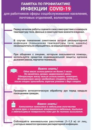 Безымянный-3_Страница_9